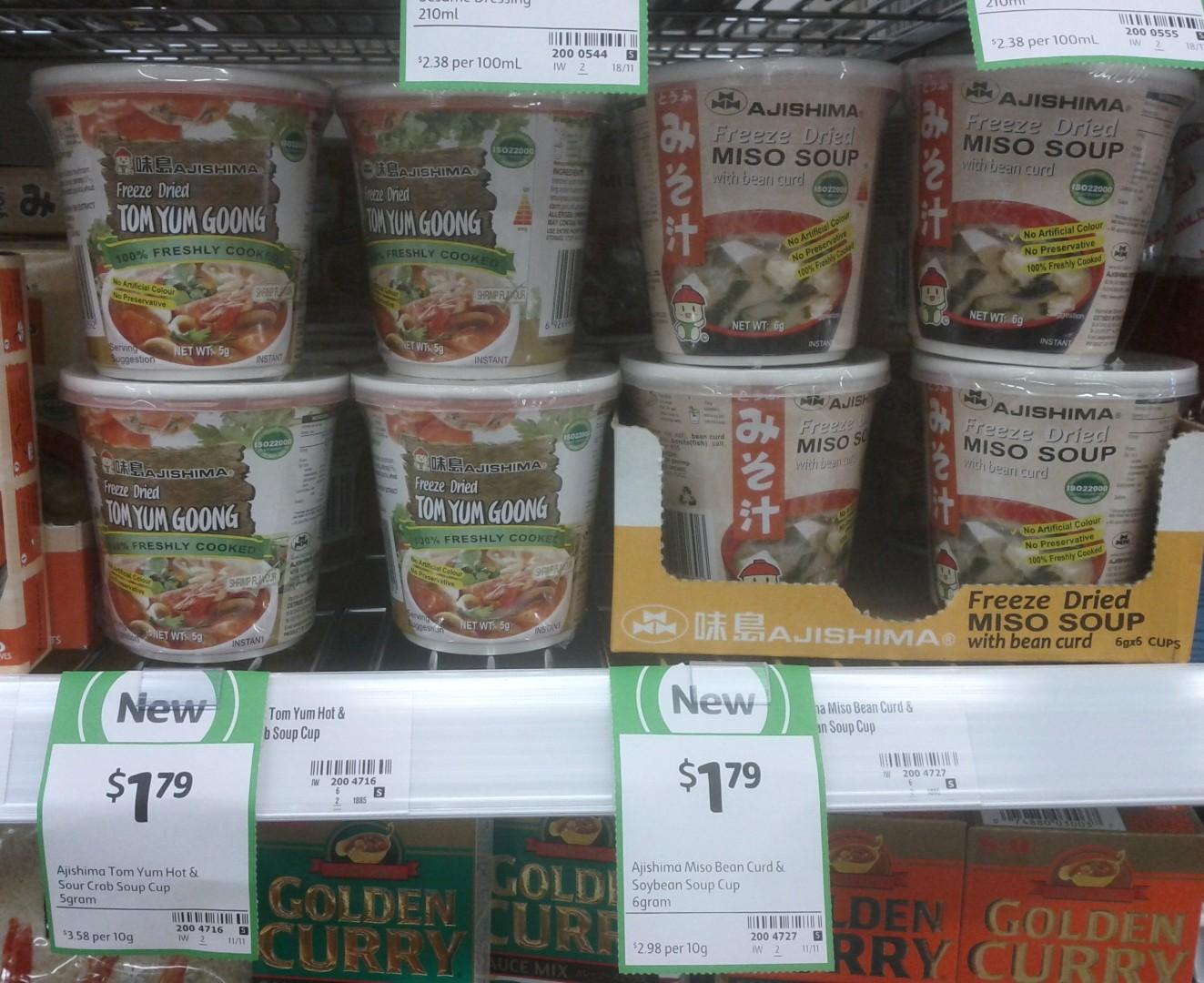 Ajishima 5g Sour Crab Soup Cup, 6g Miso Soup Bean Curd