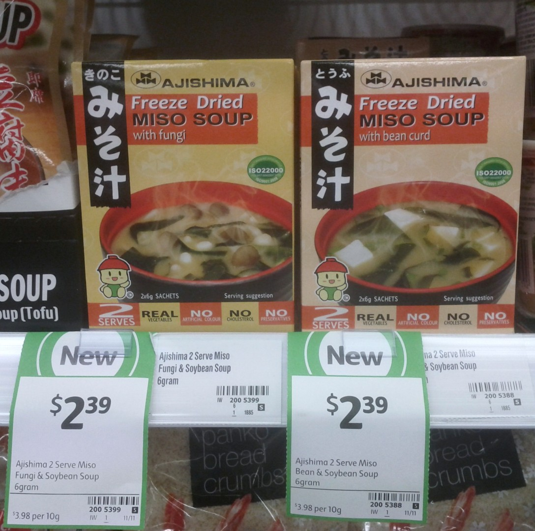 New on the shelf at Coles – 28th October 2014 | New Products ...