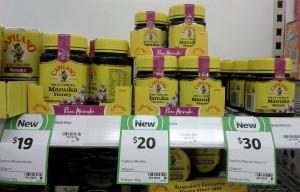 Capilano Honey 500g Manuka, 250g Manuka, 250g Manuka 15+
