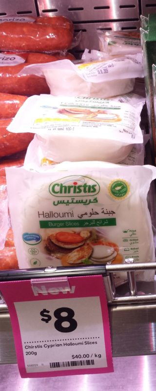 Christis 200g Halloumi Slices