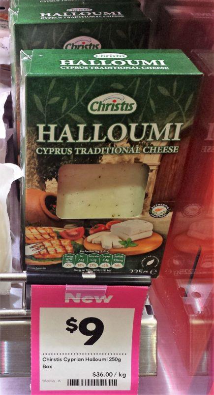 Christis 250g Halloumi