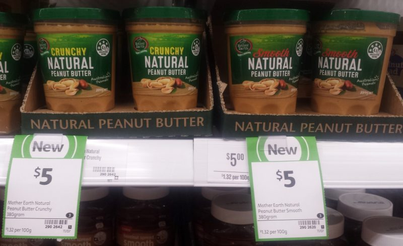 Mother Earth 380g Crunchy Natural Peanut Butter, Smooth