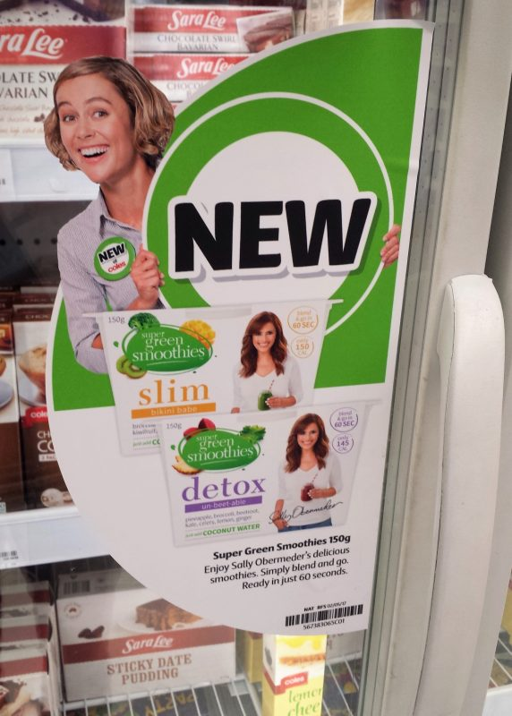 Super Green Smoothies 150g New Girl Jenny