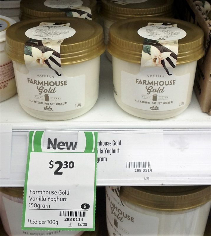 Pauls 150g Farmhouse Gold Vanilla Yoghurt