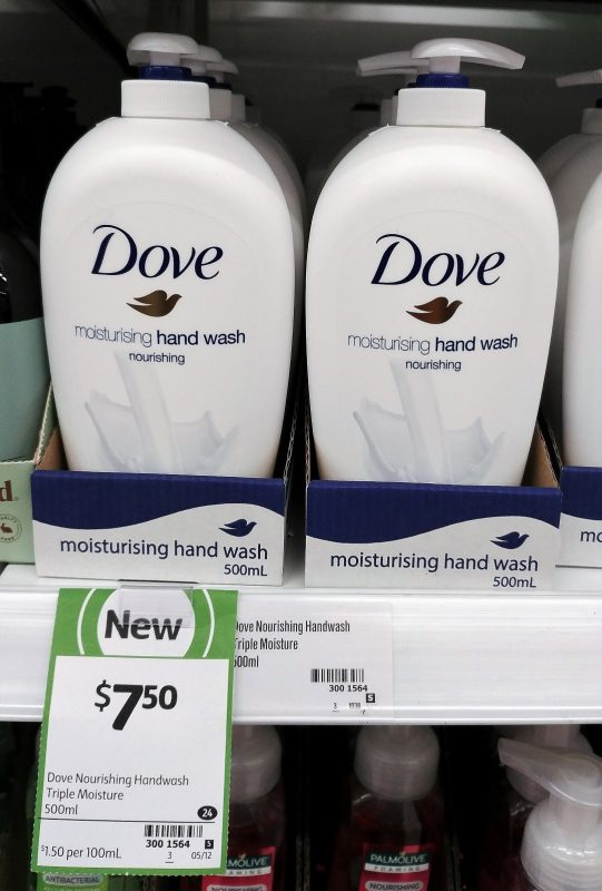 Dove 500mL Hand Wash Triple Moisture