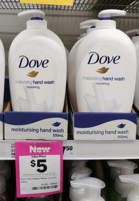 Dove 500mL Hand Wash Nourishing