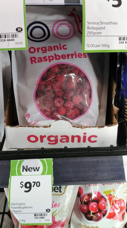 OOB 450g Organic Raspberries