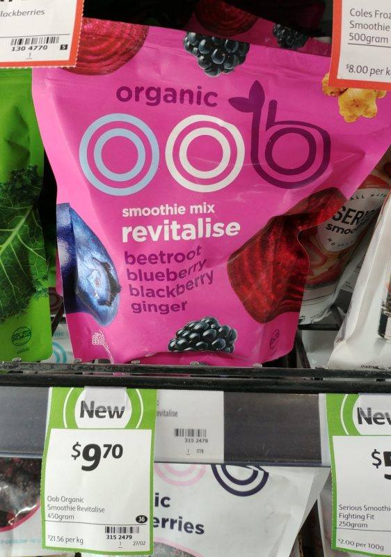 OOB 450g Organic Smoothie Mix Revitalise