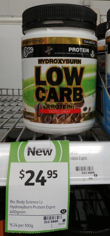 Body Science 400g Protein Powder Espresso Hydroxyburn Low Carb