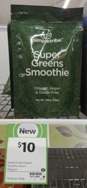 Simple Tribe 100g Super Greens Smoothie