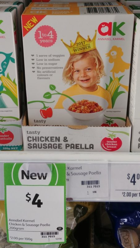 Annabel Karmel 200g Chicken & Sausage Paella
