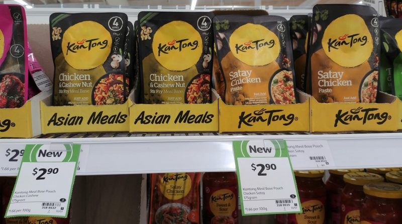 Kan Tong 175g Meal Base Stir Fry Chicken & Cashew Nut, Satay Chicken Paste