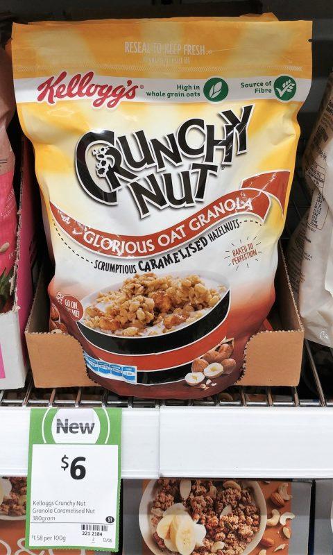 Kellogg's 380g Crunchy Nut Granola Glorious Oat Caramelised Hazelnuts