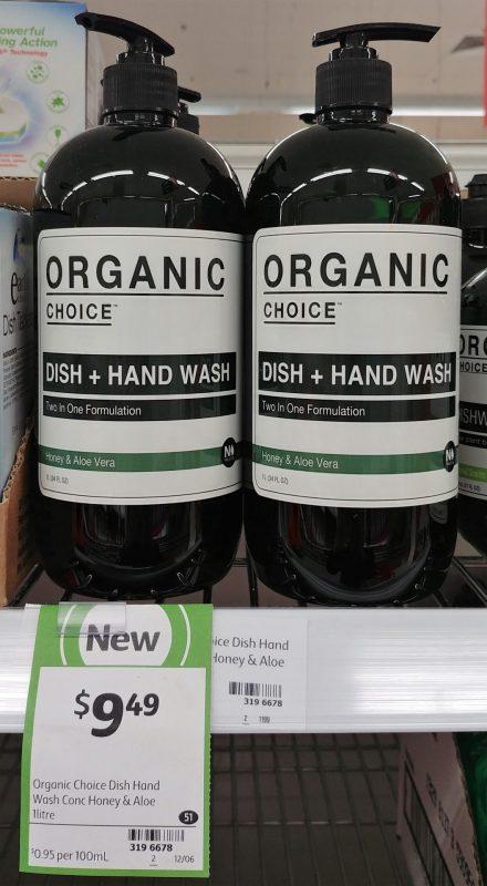 Organic Choice 1L Dish + Hand Wash Honey & Aloe Vera