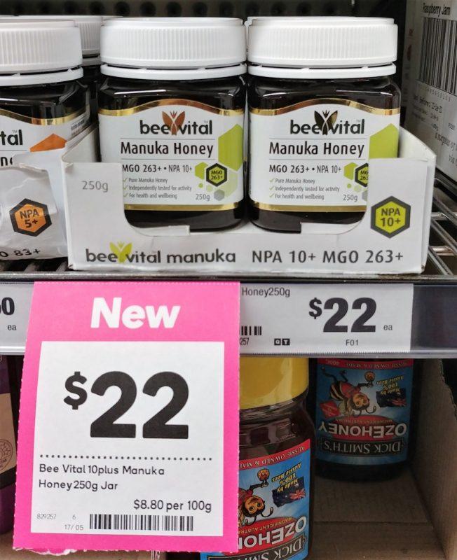 Bee Vital 250g Manuka Honey NPA 10+