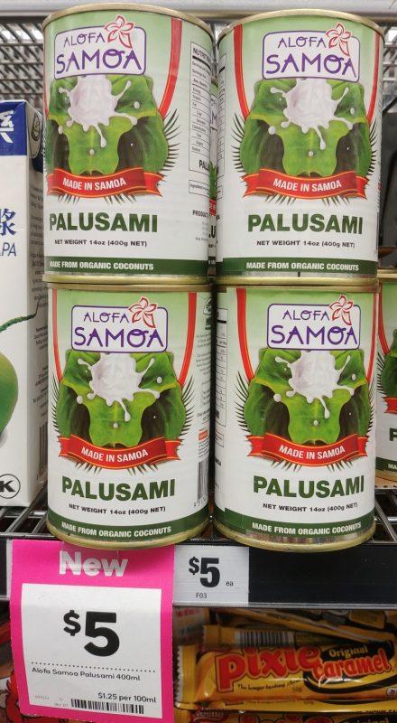 Alofa Samoa 400g Palusami