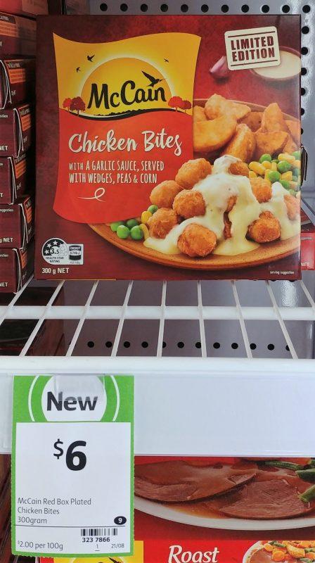 Mc Cain 300g Chicken Bites