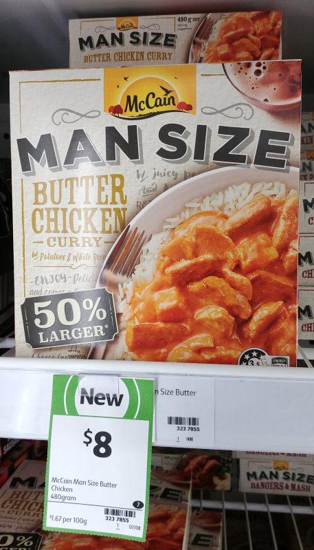 Mc Cain 480g Man Size Butter Chicken Curry
