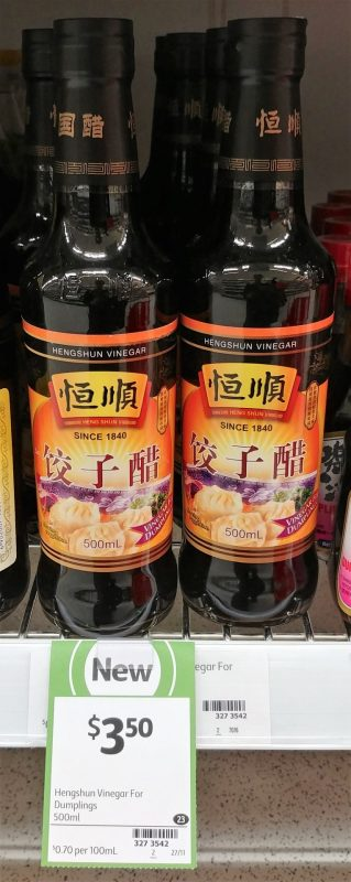 Heng Shun 500mL Hengshun Vinegar
