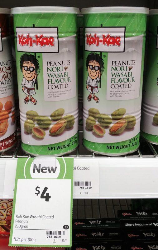 Kah Kae 230g Peanuts Coated Nori Wasabi Flavour