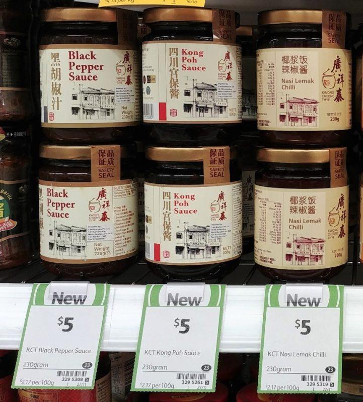 Kwong Cheong Thye 230g Black Pepper Sauce, Kong Poh Sauce, Nasi Lemak Chilli