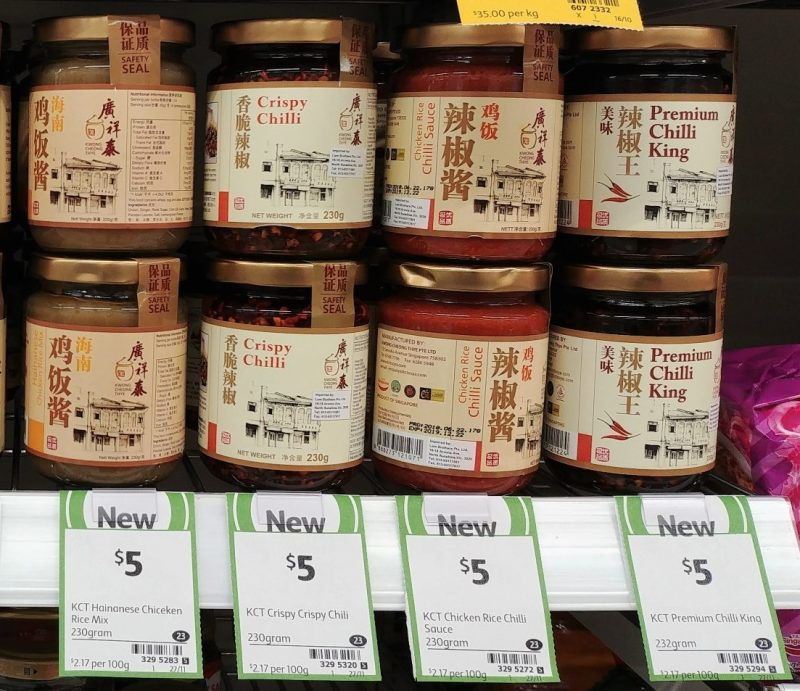 Kwong Cheong Thye 230g Hainanese Chicken Rice Mix, Crispy Chilli, Chicken Rice Chilli Sauce, Premium Chilli King