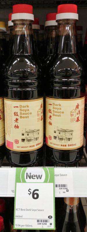 Kwong Cheong Thye 640mL Dark Soya Sauce Best