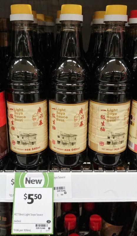 Kwong Cheong Thye 640mL Light Soya Sauce Best