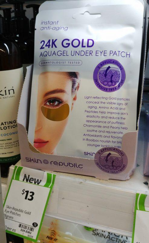 Skin Republic 18g Eye Patch Aquagel 24k Gold