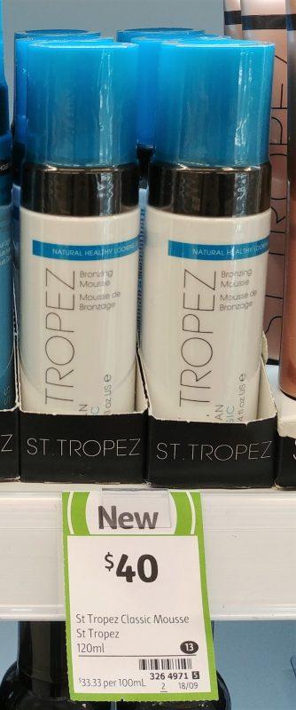 St Tropez 200mL Mousse Bronzing Classic