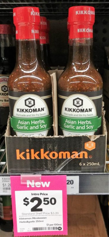 Kikkoman 250mL Marinade And Stir Fry Sauce Asian Herbs, Garlic And Soy
