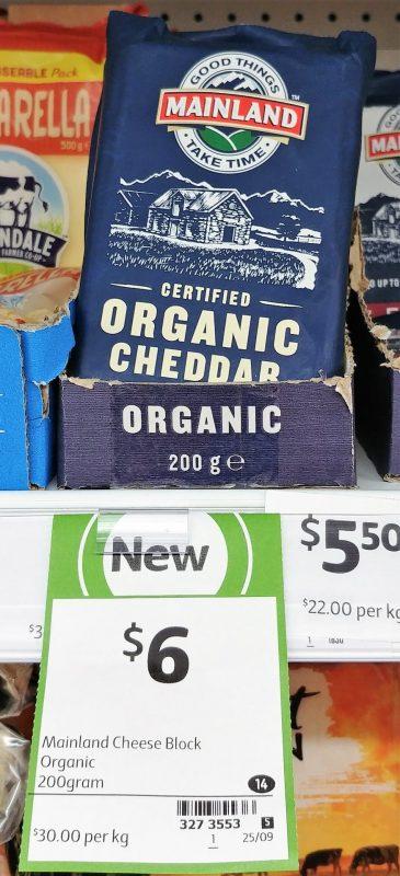 Mainland 200g Cheddar Organic