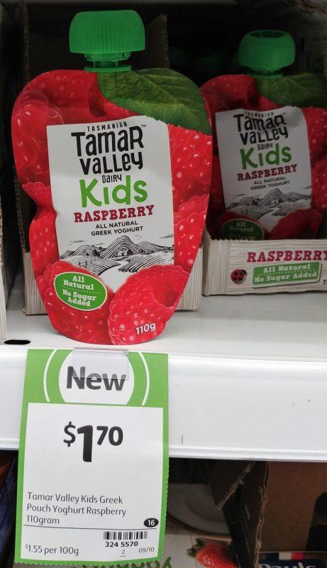 Tamar Valley Dairy 110g Kids Greek Yoghurt Raspberry