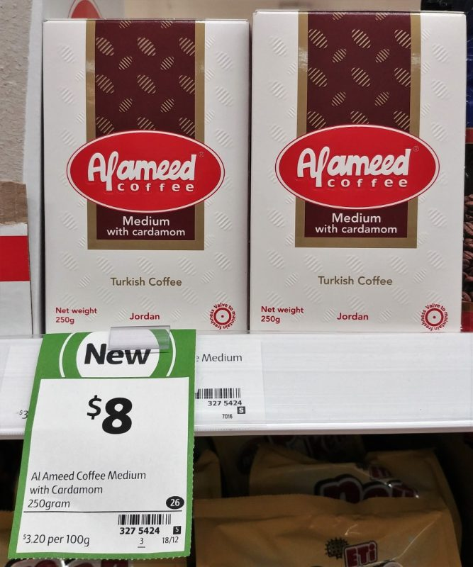 Al Ameed Coffee 250g Medium With Cardamom