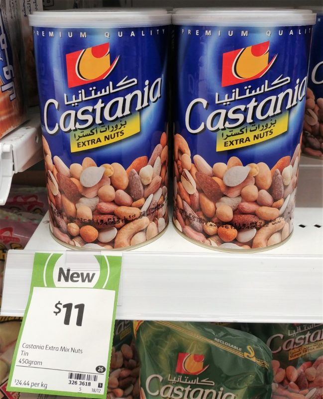 Castania 450g Nuts Extra