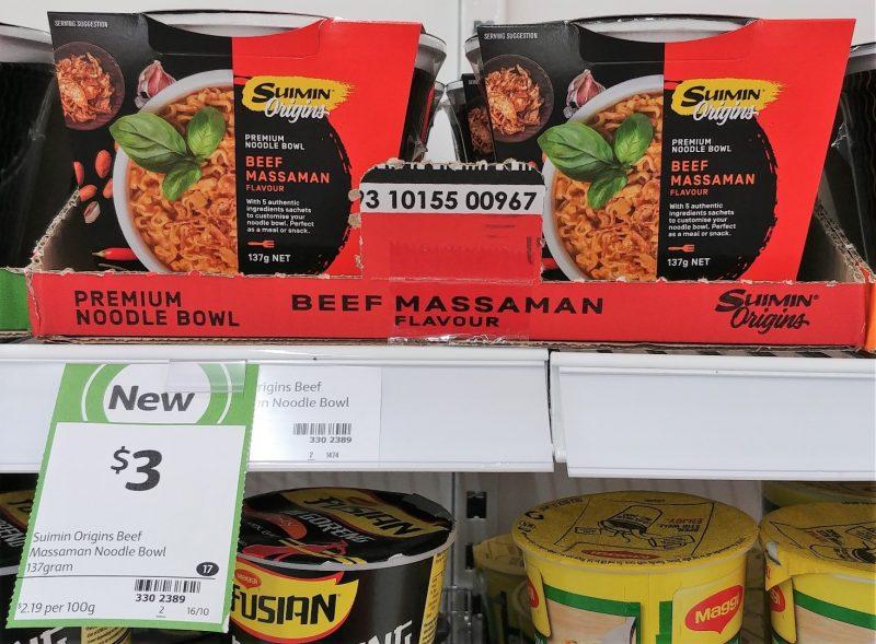 Suimin 122g Origins Noodle Bowl Beef Massaman Flavour