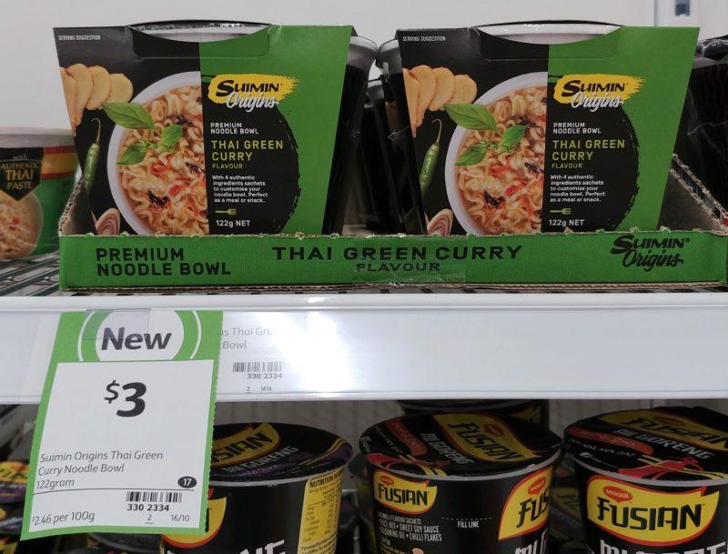 Suimin 122g Origins Noodle Bowl Thai Green Curry Flavour