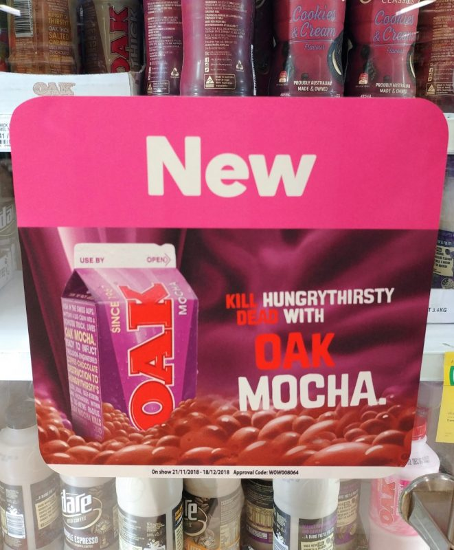 Oak 600mL Flavoured Milk Mocha POS