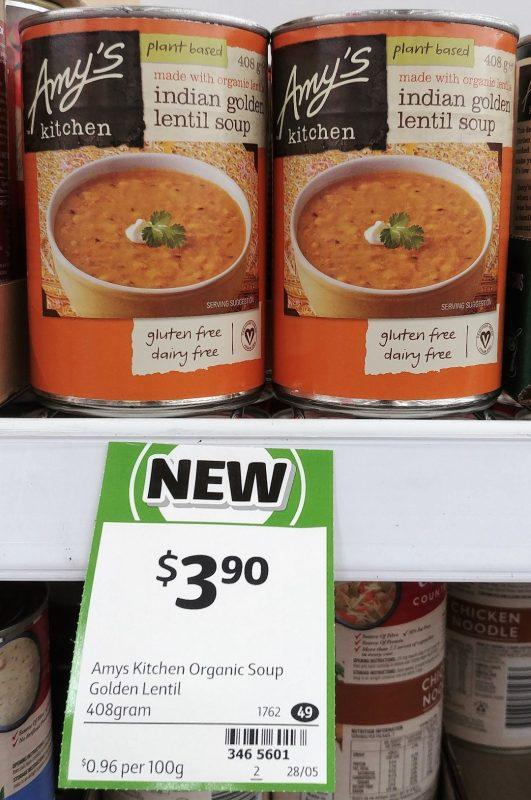 Amy's Kitchen 408g Soup Lentil Indian Golden