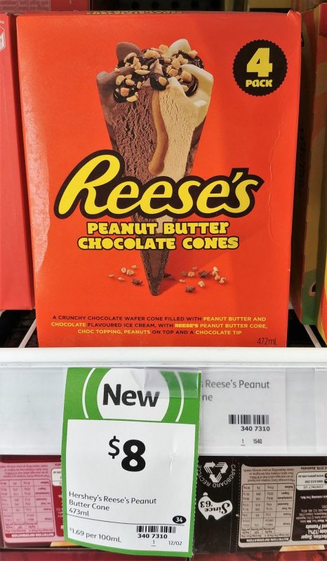 Hershey's 473mL Reese's Cons Penut Butter Chocolate