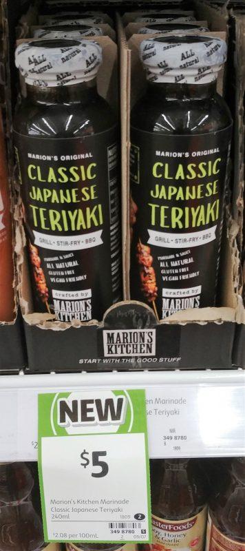Marion's Kitchen 240mL Marinade & Sauce Classic Japanese Teriyaki