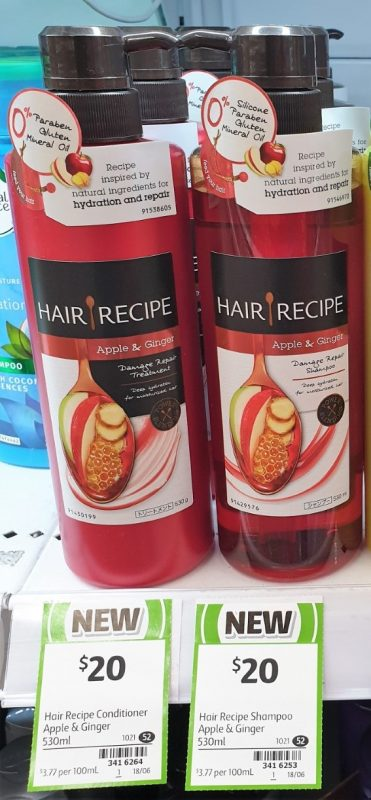 Hair Recipe 530mL Damage Repair Treatment, Shampoo Apple & Ginger