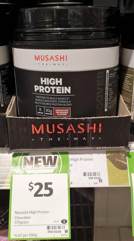 Musashi 375g High Protein Chocolate Milkshake Flavour