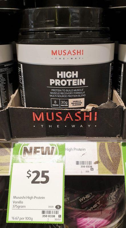 Musashi 375g High Protein Vanilla Milkshake Flavour