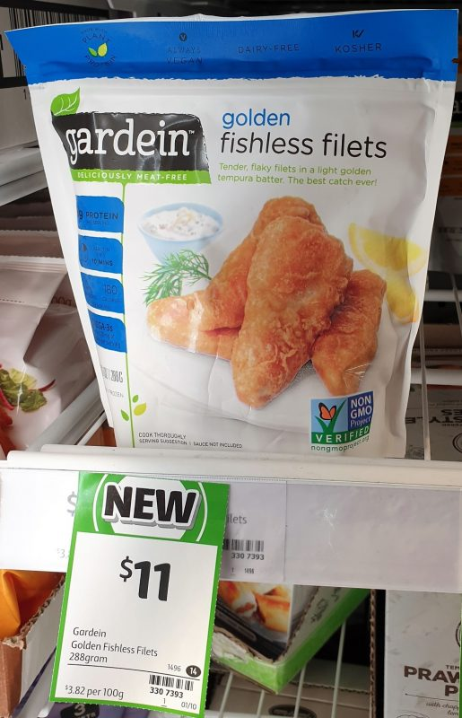 Gardein 288g Fishless Filets Golden