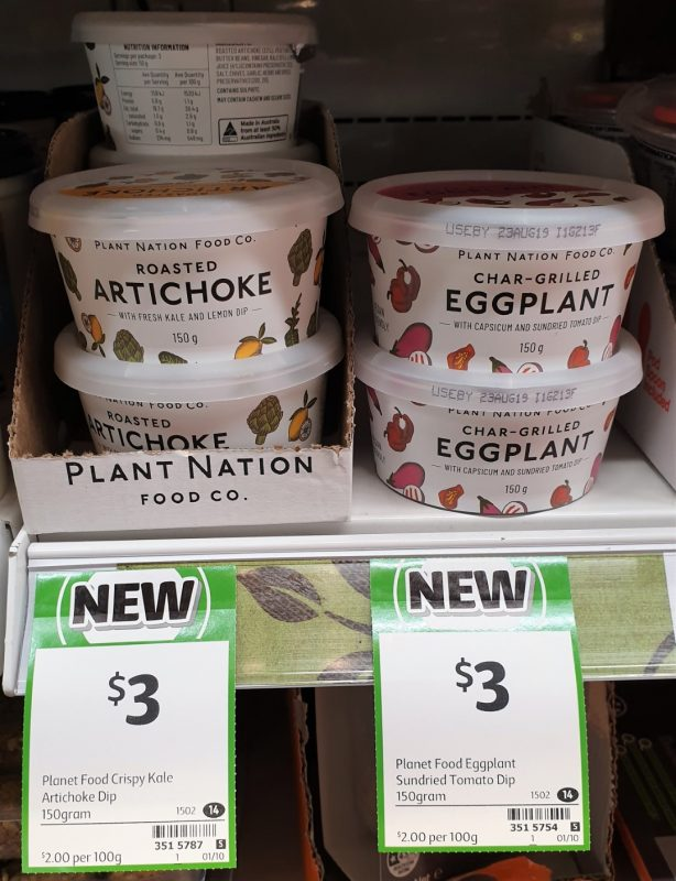 Plant Nation Food Co 150g Dip Artichoke Roasted, Eggplant Char Grilled