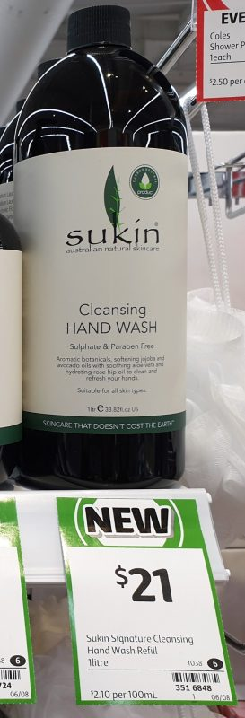Sukin 1L Hand Wash Cleansing