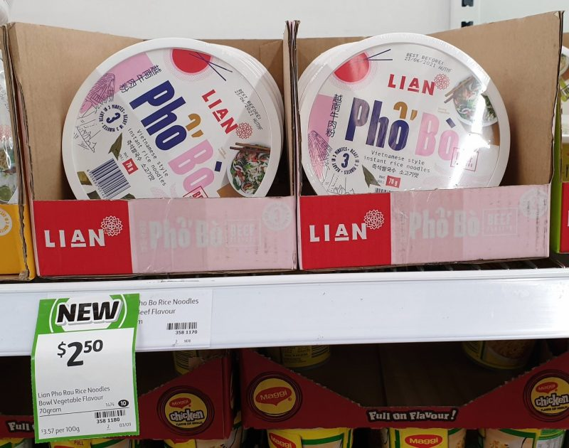 Lian 70g Pho Ga Vietnamese Style Instant Rice Noodles Beef Flavour