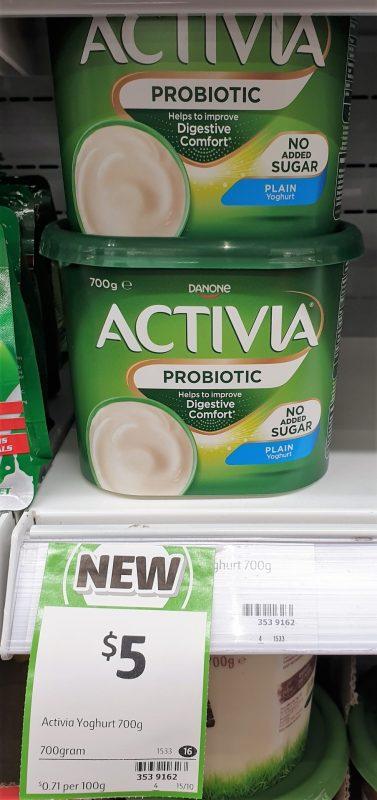 Danone 700g Yoghurt Probiotic Plain