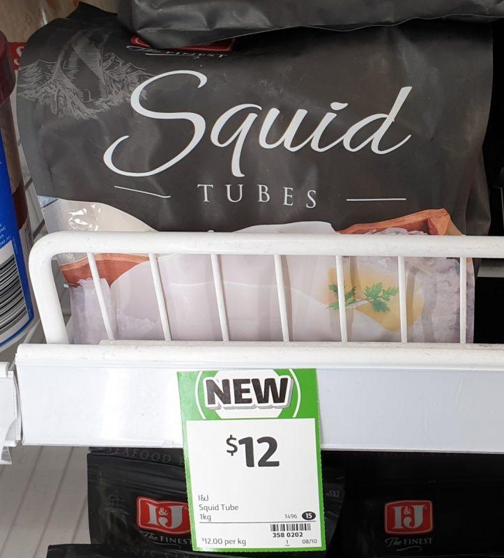 I&J 1kg Squid Tubes